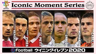 CON C MOMENT PES2020-ALL CLUB TRA LERS OF  CON C MOMENT LEGENDS