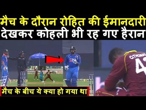 Ind Vs WI 5th ODI: Rohit ने मैच के दौरान दिखाई ऐसी ईमानदारी देखकर सब हैरान | Headlines Sports