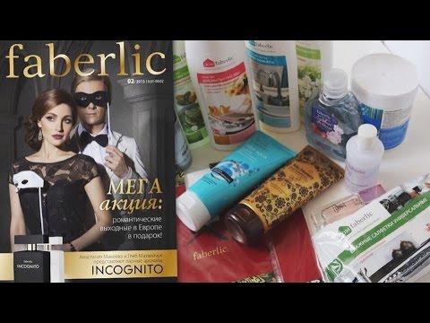 Заказ Faberlic #5из YouTube · Длительность: 6 мин36 с  · Просмотры: более 5000 · отправлено: 19.03.2015 · кем отправлено: MarinaMusic26