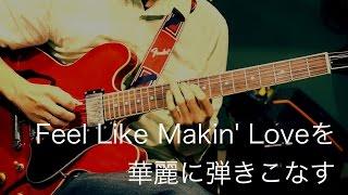 Feel Like Makin
