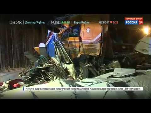 Видео с места ДТП в Ханты - Мансийске !!! Самые последние новости на 05.12.2016