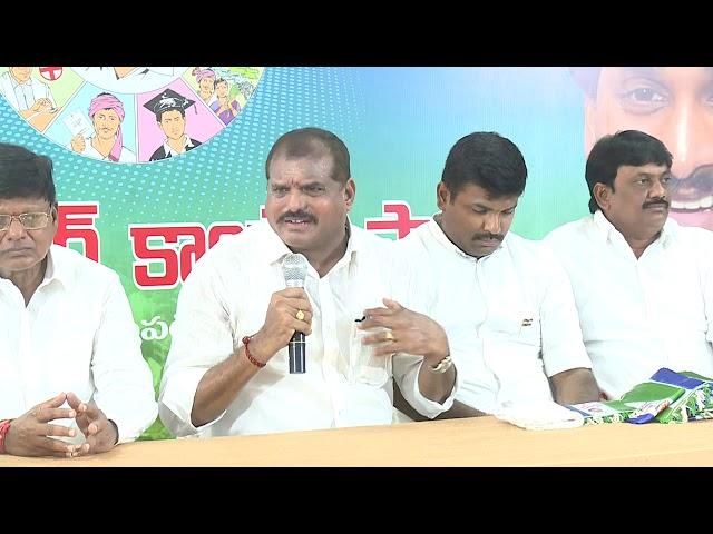 Minister Botsa Satyanarayan on Temples