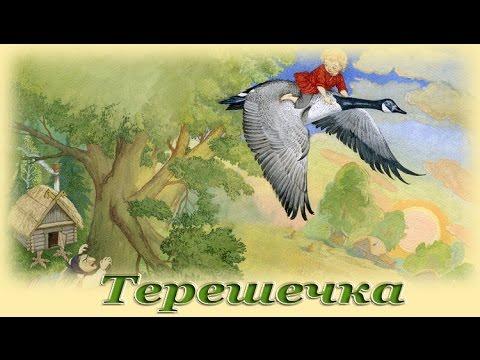 Все русские народные сказки в одной библиотеке Лавка