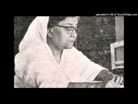 Asa jaoyar pother dhare(আসা-যাওয়ার পথের ধারে)- Kanak Biswas