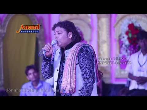 Dharti Dhoran Ri धरती ढोरा री || KALURAM BIKHARNIYA || Sonana Khetlaji Live Full HD 1080.