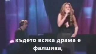 Lara Fabian- Caruso Превод
