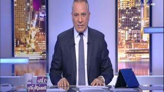 بالفيديو.. أحمد موسى عن محمود السقا: ولد تافه بيروج أكاذيب