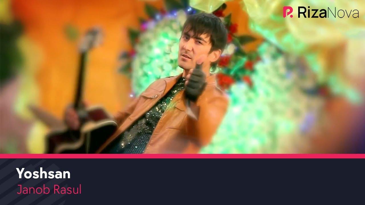 JANOB RASUL MP32016 СКАЧАТЬ БЕСПЛАТНО