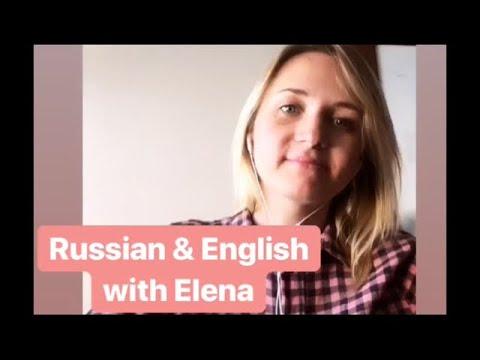 Елена | ПРЕПОДАЕТ  Английский,  Русский