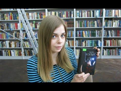 Відео огляд : нові надходження Бібліотеки, частина 2