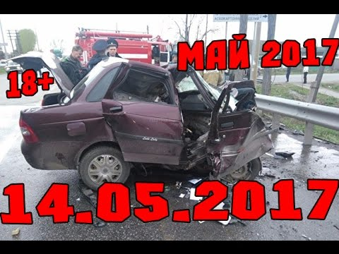 Новая Подборка Аварий и ДТП 18+ Май 2017 || Кучеряво Едем - Cмотреть видео онлайн с youtube, скачать бесплатно с ютуба