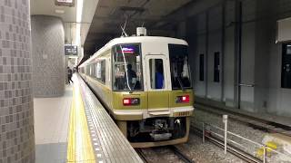 夜の泉北高速鉄道 和泉中央駅