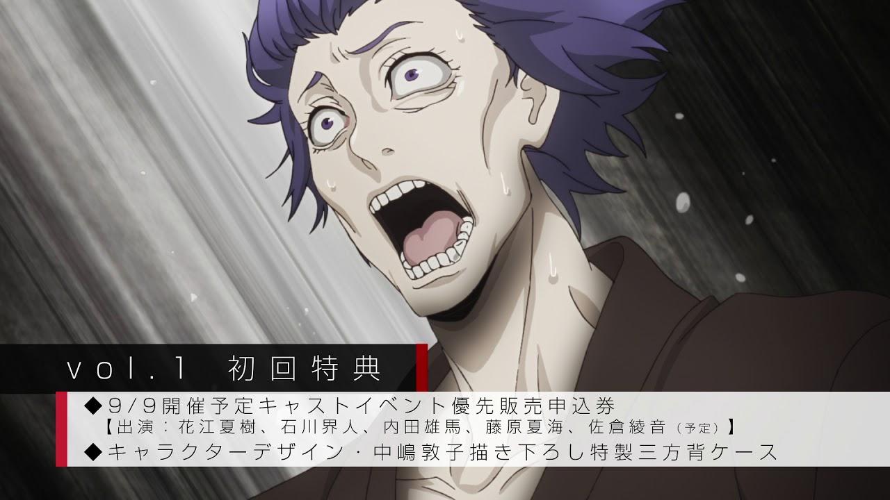 東京喰種:re Blu ray&DVD第1巻CM 月山編 - YouTube