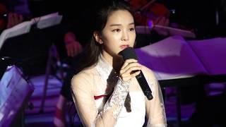 나 가거든 (명성황후 OST, The Lost Empress )   -  송소희 (Song so hee)   -2017 경주국제음악 페스티벌