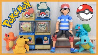 Pokemon!  Vending Machine! Surprise Toys ポケモン ガチャガチャ おもちゃ