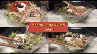 ASMR Healthy food Salad Mukban…