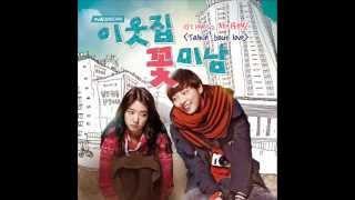 [이웃집 꽃미남 OST] 제이레빗 (J Rabbit) - Talkin' bout love