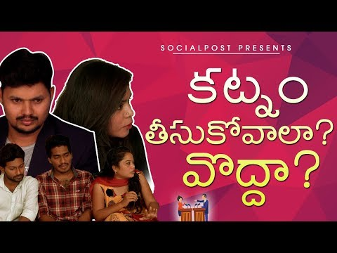 Debate On Dowry System | Youth Reaction On Dowry System | Socialpost