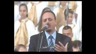 Bi Layli Berdany - MAJESTICA - بليلة بردانة