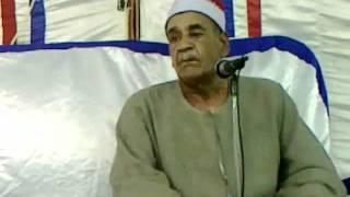 الشيخ على الشيمى وما تيسر من سور ة الانسان