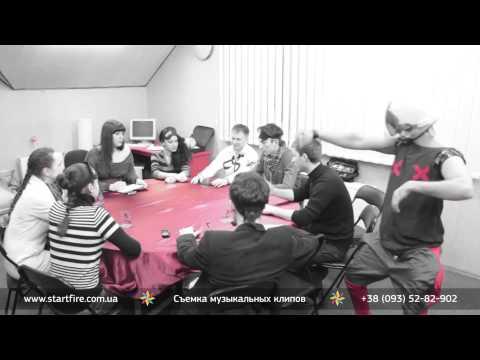 Harlem Shake original Мафия Харьков (Mafia Kharkov)