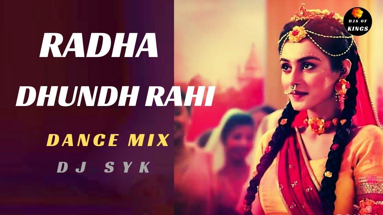 RADHA DHOOND RAHI - REMIX   DJ MIX   DHOL MIX   DJ SYK DJ SHITESH    DJS OF  KINGS   