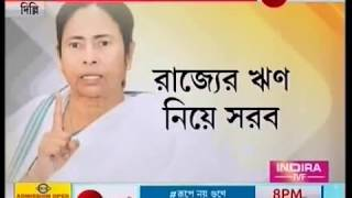 Mamata Banerjee demands debt moratorium for state in NITI Ayog meeting