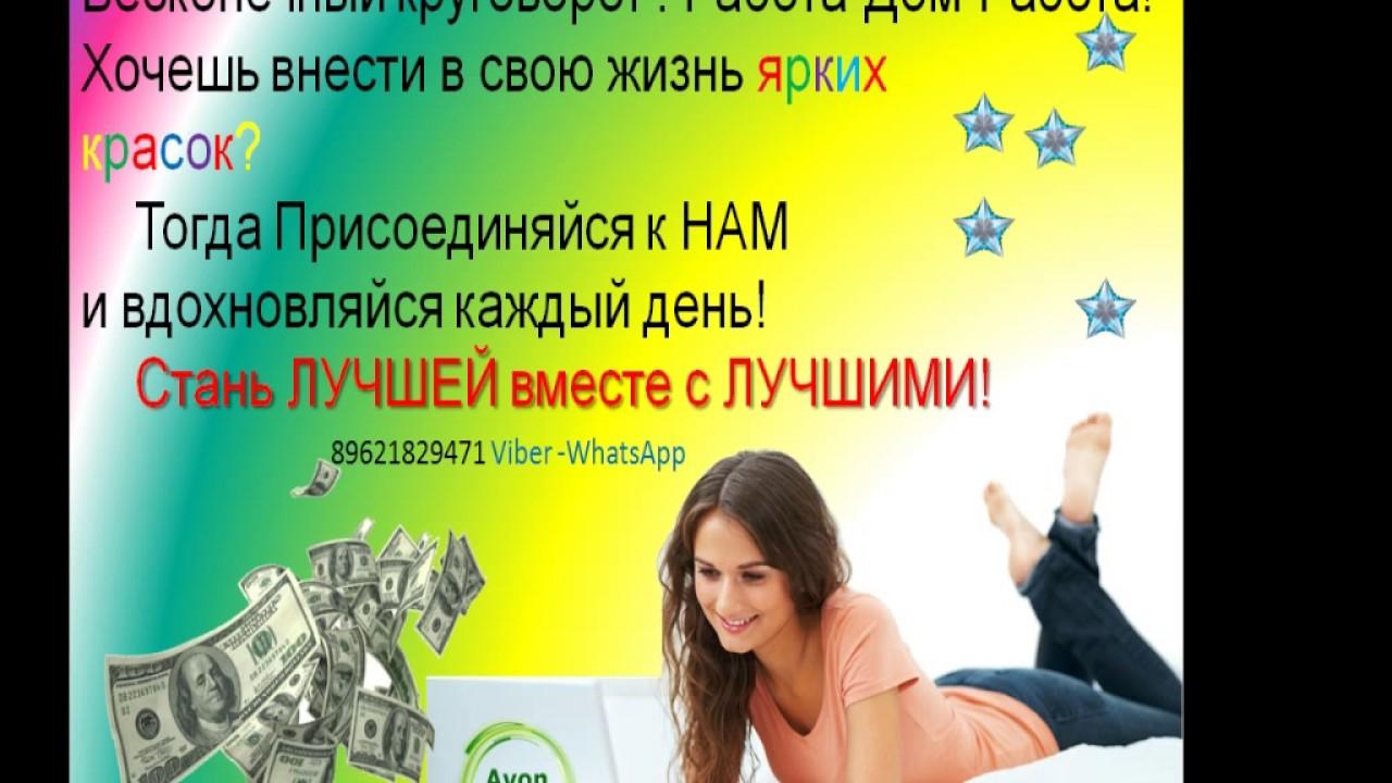 онлайн работа с фото