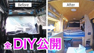 [Vanlife in Japan] Introduction of our tiny home on wheels