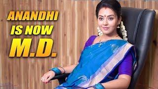 Anandhi is now MD Managing Director | Thiru & Anandhi | Best of Naayagi
