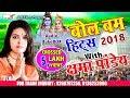 2018 New Bol Bam Hit Song || Kshama Pandey || Audio Jukebox || Bhojpuri Kanwar Geet