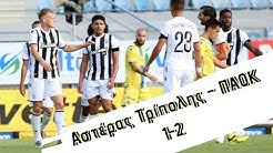 Asteras tripolis - PAOK  1-2