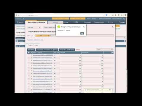 Расчет натяжного потолка - онлайн калькулятор стоимости