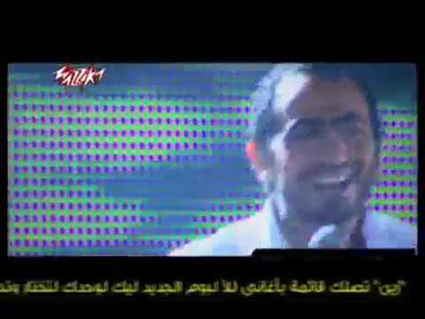 Tamer Hosny Kol Elli Fat Online Video Cutter Com