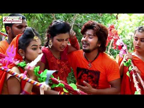 Mar Delash Bichh A Bhola Dani    New Bhojpuri Bol Bam Hit Song 2017    Vishal Gagan
