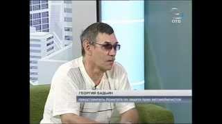Будут ли снимать номера за тонировку? (15.06.12)(После небольшого отпуска к нам вернулся Георгий Бадьин, представитель Комитета по защите прав автомобилис..., 2012-06-15T08:03:10.000Z)