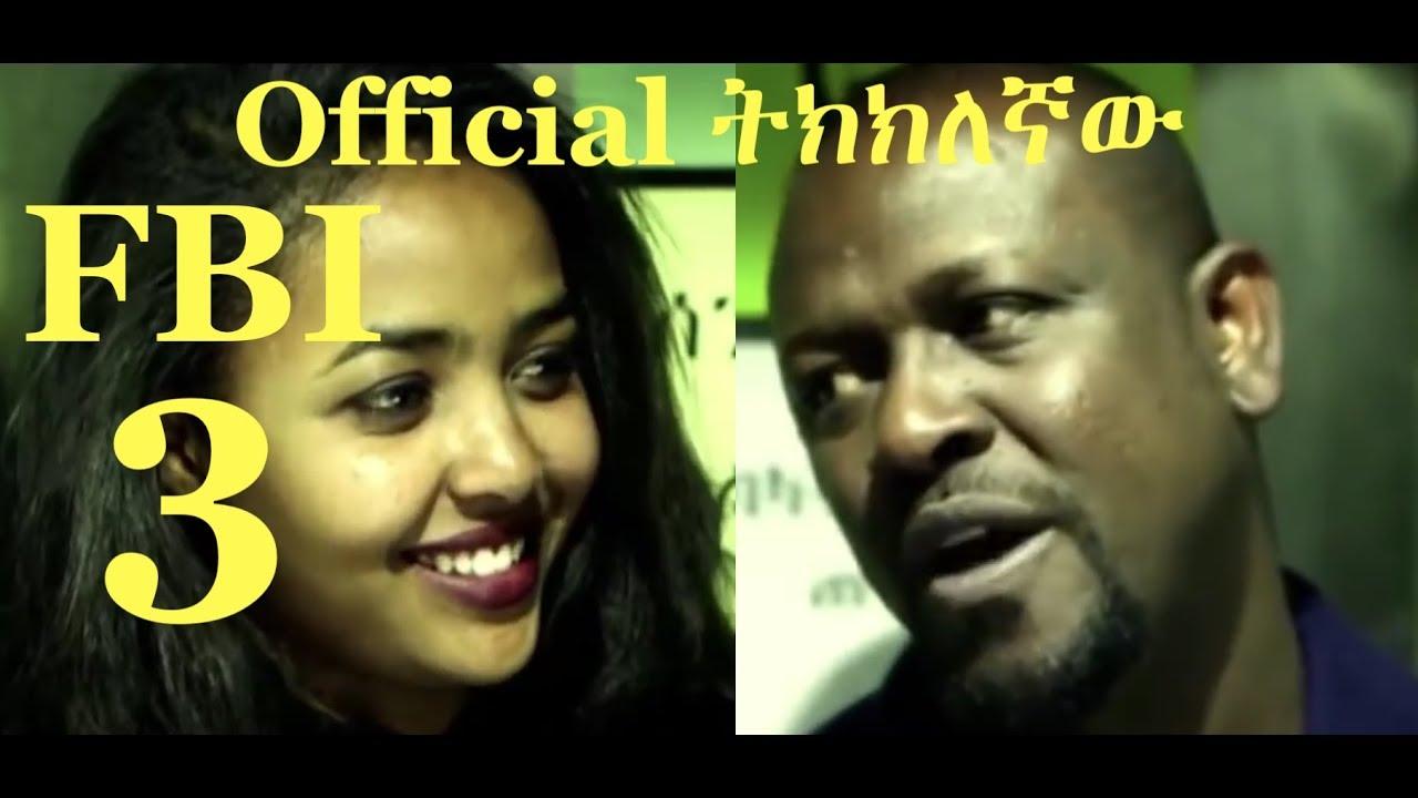 Ethiopian Film