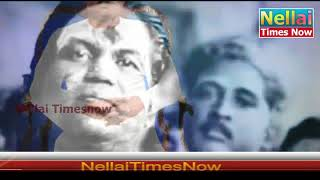 Muthuramalinga Thevar real history |  மத நல்லிணக்கத்தின் அடையாளம் | #CurrentAffairTamilNadu