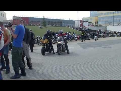 OLSZTYN24: Zlot Motocyklistów