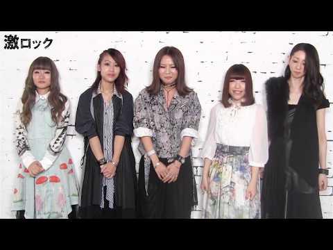 """BRIDEAR、""""新たな魅力の詰まった"""" ニュー・ミニ・アルバム『ドラマチック』リリース!―激ロック 動画メッセージ"""