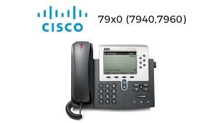 How to Retrieve Missed Calls on Cisco 7940/7960 Series