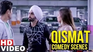 Qismat | Comedy Scene 2 | Ammy Virk | Sargun Mehta | Speed Records