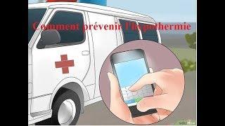 Comment prévenir l'hypothermie || Premiers secours et urgences || Santé et Beauté