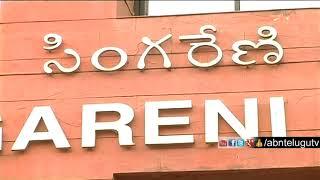 Singareni Land Acquisition heats up Politics in Peddapalli | Inside