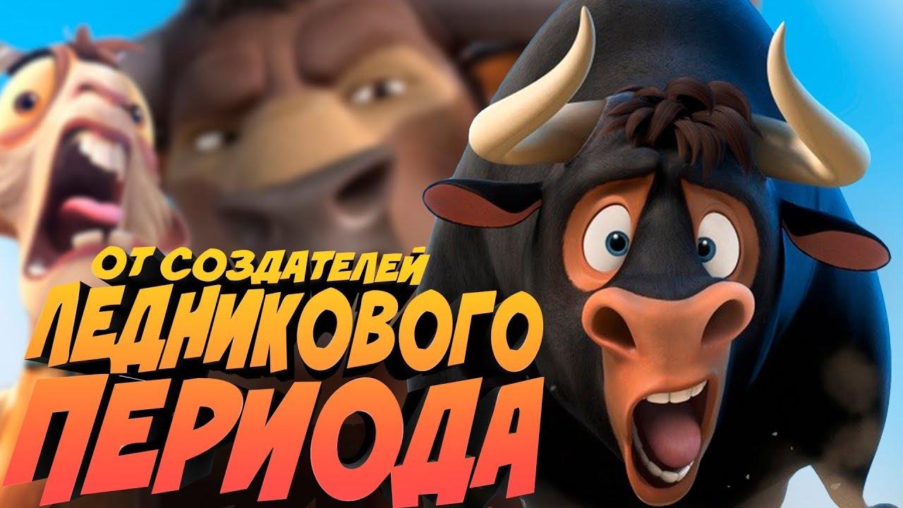Boruto  Боруто 59, 60, 61 серия смотреть онлайн бесплатно