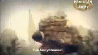 Pakistan army new song by ISRP