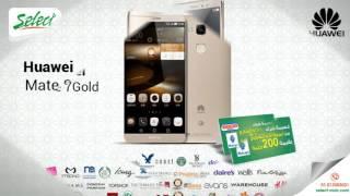 عروض Huawei رمضان 2016