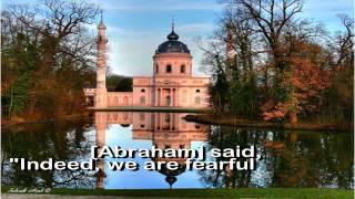 The Complete Quran - Chapter 15 : Surah Al Hijr (Surah The Stoneland)