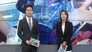 아리랑이온수기 SBS이코노미앤라이프