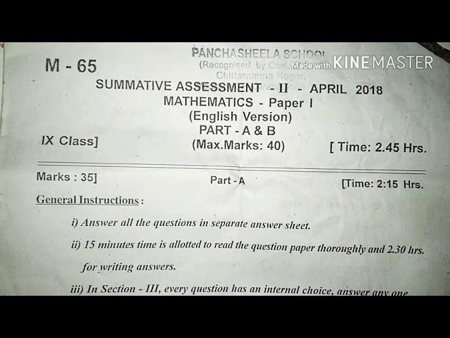 9th class maths SA2 PAPER 1 & 2 / 9th class final maths exam paper